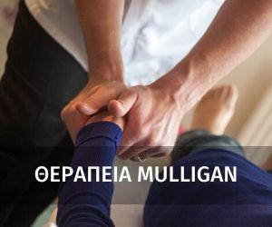enallaktikes therapies physicaltherapies (8)